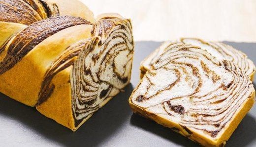 編み込みチョコマーブル食パンのレシピ
