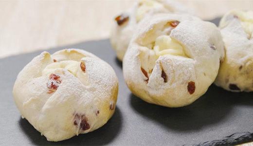 クランベリーとクリームチーズのパンのレシピ