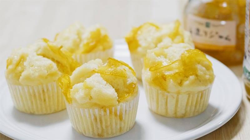 爽やか!オレンジとクリームチーズの蒸しパン
