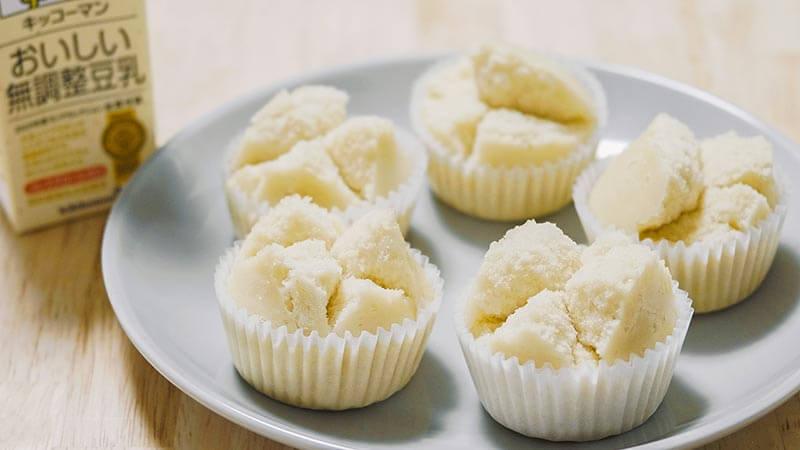 モチモチ食感!米粉と豆乳の蒸しパン
