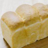 超シンプル!毎日でも食べたい山型食パン